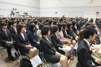 大学 入学 2020 東京 式