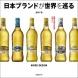 『日本ブランドが世界を巡る』日経BP刊