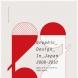 日本のグラフィックデザイン2008-2010展  ポスター