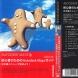 初心者のためのMayaガイド/Autodesk公認DVD