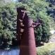 ヤマの礎 ヤマの男たちのモニュメント 大賞  福島県いわき市石炭化石博物館設置 2000