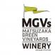 MGVsワイナリーのデザインマネジメント、プロダクトおよびブランディング(塩山製作所)