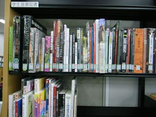 sensyo2011-02-02