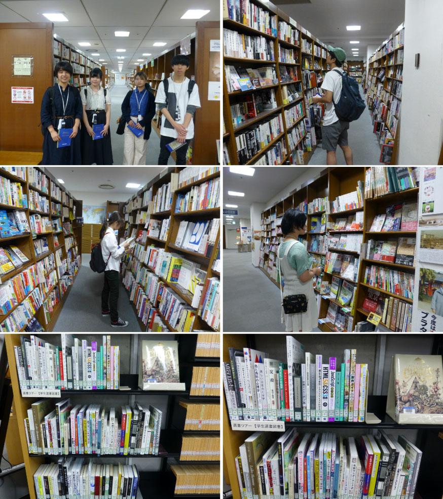 電子 書籍 図書館 八王子