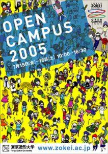 oc2005
